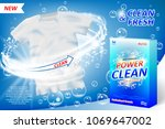 laundry detergent ad poster.... | Shutterstock .eps vector #1069647002