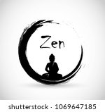 zen circle with meditation... | Shutterstock .eps vector #1069647185