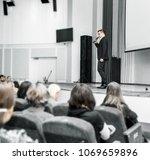 speaker speaks at a business... | Shutterstock . vector #1069659896