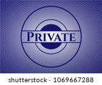 private with denim texture   Shutterstock .eps vector #1069667288