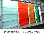 sandwich panel example   Shutterstock . vector #1069677908