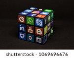 kazan  russia   december 20 ... | Shutterstock . vector #1069696676