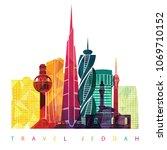 jeddah city skyline  saudi... | Shutterstock .eps vector #1069710152