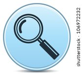 vector glass magnifier icon... | Shutterstock .eps vector #106972232