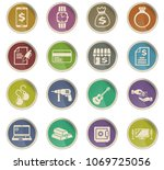 pawn shop web icons in the form ... | Shutterstock .eps vector #1069725056