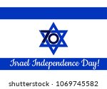 israel independence day white... | Shutterstock .eps vector #1069745582