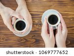 a cup of coffee. selective... | Shutterstock . vector #1069777652