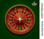 american casino roulette wheel... | Shutterstock .eps vector #1069789445
