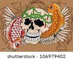 fish and vintage skull