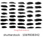 grungy hand made vector brush... | Shutterstock .eps vector #1069838342