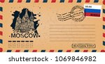 letter from moscow. retro... | Shutterstock .eps vector #1069846982