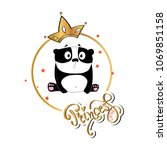 slogan print with  cute panda... | Shutterstock .eps vector #1069851158