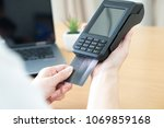 contactless credit card payment | Shutterstock . vector #1069859168