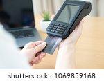 contactless credit card payment | Shutterstock . vector #1069859168