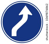 reverse curved right traffic... | Shutterstock .eps vector #1069876862