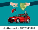 the car dealer's hand make an... | Shutterstock .eps vector #1069885328