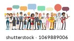 professions bubble speech....   Shutterstock .eps vector #1069889006