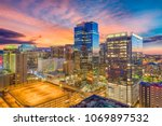 Stock photo phoenix arizona usa cityscape in downtown at sunset 1069897532