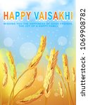 greeting background with wheat... | Shutterstock .eps vector #1069908782