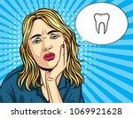 vector retro illustration pop... | Shutterstock .eps vector #1069921628