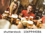 happy friends group drinking... | Shutterstock . vector #1069944086