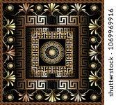 floral 3d greek panel pattern.... | Shutterstock .eps vector #1069969916