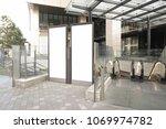 blank outdoor bus and shop...   Shutterstock . vector #1069974782