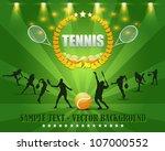 tennis shield vector design | Shutterstock .eps vector #107000552