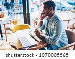 pondering professional...   Shutterstock . vector #1070005565