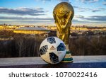 april 13  2018 moscow  russia... | Shutterstock . vector #1070022416