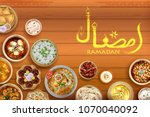 illustration of iftar party... | Shutterstock .eps vector #1070040092