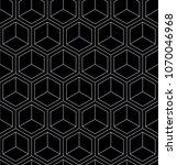 vector seamless geometric... | Shutterstock .eps vector #1070046968
