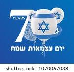 vector illustration. festive... | Shutterstock .eps vector #1070067038