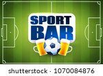 sport football bar menu design... | Shutterstock .eps vector #1070084876