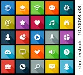 set of flat icons with long... | Shutterstock . vector #1070098538