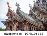 sanctuary of truth  thailand. | Shutterstock . vector #1070106368