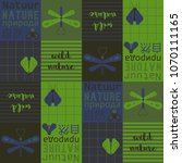 natural typographic pattern.... | Shutterstock .eps vector #1070111165