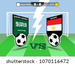 vector illustration of soccer... | Shutterstock .eps vector #1070116472
