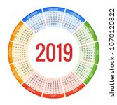 colorful round calendar 2019... | Shutterstock .eps vector #1070120822