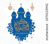 ramadan kareem in arabic...   Shutterstock .eps vector #1070123942