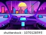 futuristic automobile salon or... | Shutterstock .eps vector #1070128595