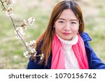 young woman springtime in... | Shutterstock . vector #1070156762