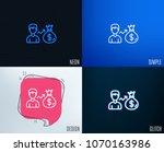 glitch  neon effect....   Shutterstock .eps vector #1070163986