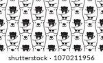 bear seamless pattern polar... | Shutterstock .eps vector #1070211956