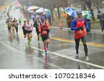 newton  ma  usa  april 16  2018 ...   Shutterstock . vector #1070218346