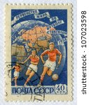 ussr   circa 1958  postage... | Shutterstock . vector #107023598
