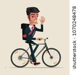 happy smiling office worker... | Shutterstock .eps vector #1070248478