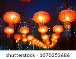 the red lanterns in the park at ... | Shutterstock . vector #1070253686