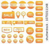 set of different sale banners ... | Shutterstock . vector #1070311148