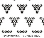ornament with elements of black ... | Shutterstock . vector #1070314022